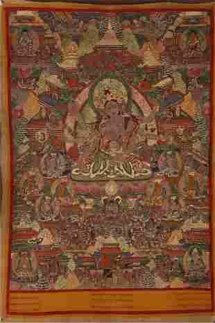 A CATTLEHIDE BUDDHA THANGKA.