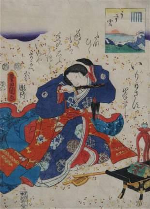 Toyokuni II 17771835