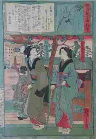 Hiroshige 17971858