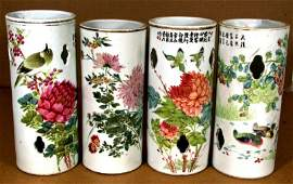 Chinese (Qing Dynasty) Pierced Vessels