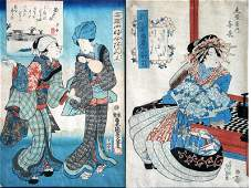 Toyokuni Kunisada and Yeisan