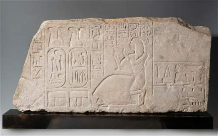 Tomb lintel with cartridges of Ramses II. Ancient