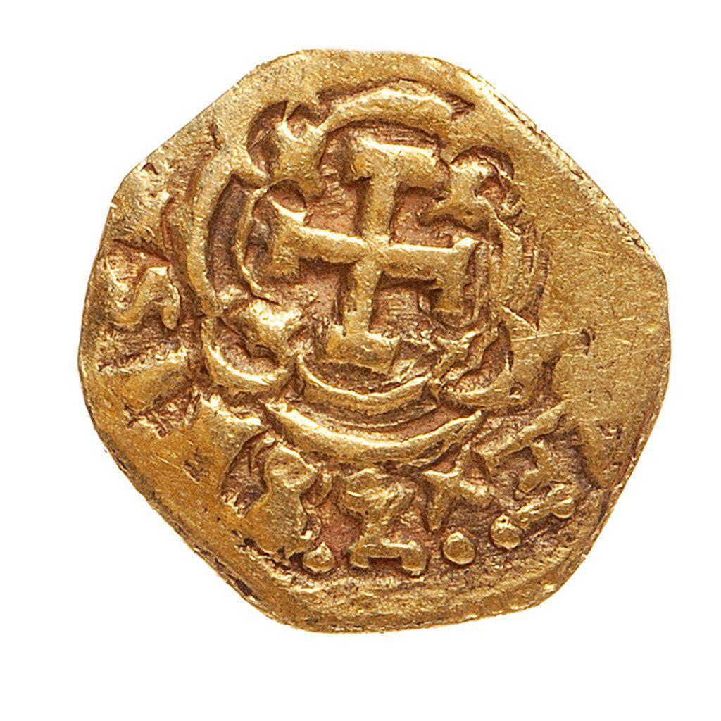 Coin of a shield macuquino of Felipe IV, XVII century.