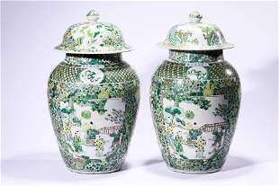 A Pair of Wucai Covered Ginger Jars
