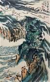 A Chinese Landscape Painting Scroll, Lu Yanshao Mark