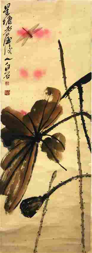 A Chinese Lotus Pond Painting Silk Scroll, Qi Baishi