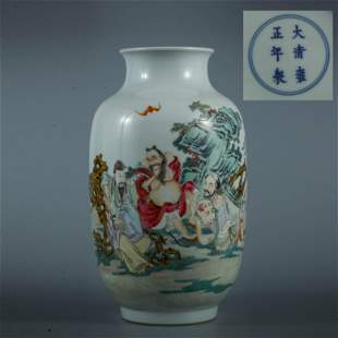 A Famille Rose Eight Immortals Melon-Form Vase