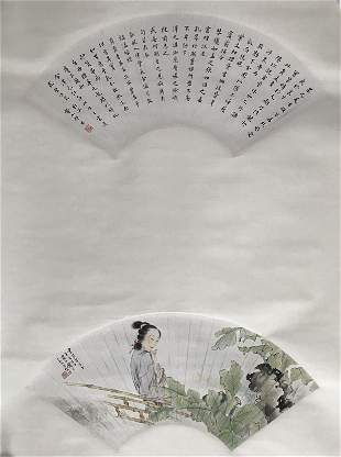 A Chinese Lady Calligraphy And Painting Paper Scroll,