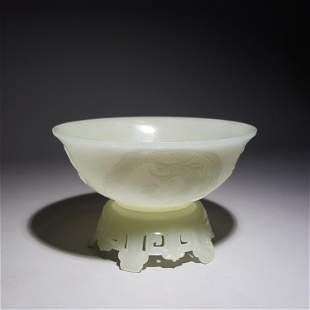 A Hetian Jade Dragon Bowl And Jade Stand