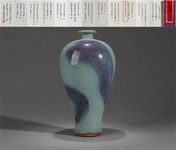 A JUN-WARE PURPLE-SPLASHED FLORAL MEIPING VASE