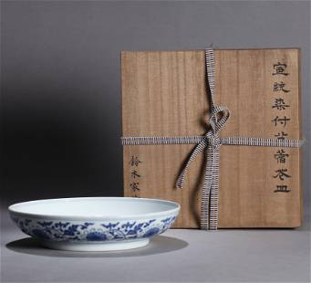 A CHINESE BLUE AND WHITE PORCELAIN PLATE WITH FLOWER