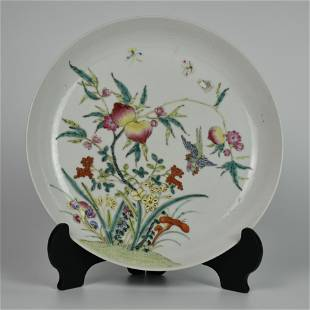 A CHINESE FAMILLE-ROSE PORCELAIN PLATE,HONGXIAN MARK