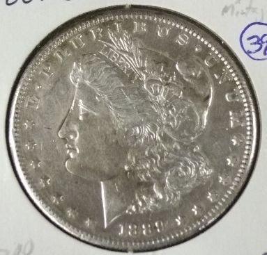 2013: 1889-S Morgan Dollar