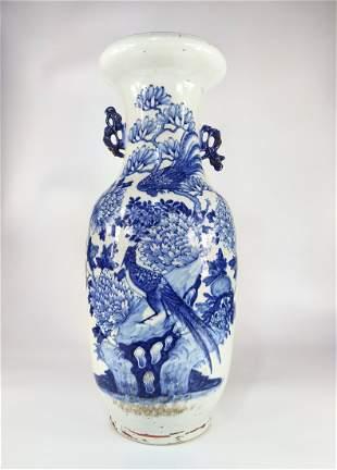 Large Chinese Blue White & Celadon Porcelain Vase