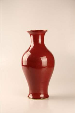 Red glazed vase of the Republic of China
