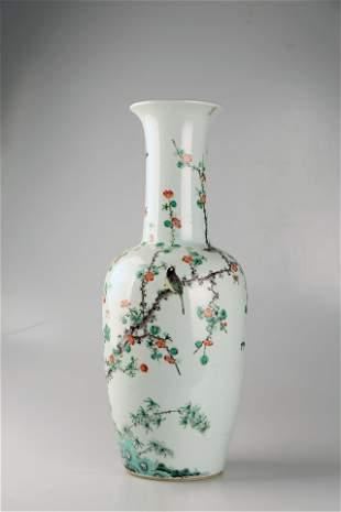 Qing Dynasty 17-19 century famille rose vase