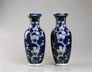 A pair of blue-glazed flower vases from the Republic of