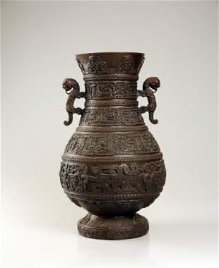 Bronze Seiko Zun