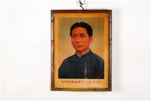 Chairman Mao of the Cultural Revolution is like a tin