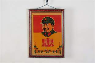 Chairman Mao of the Cultural Revolution is like a