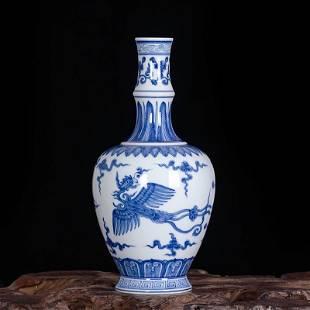 Chenghua blue and white porcelain vase with auspicious