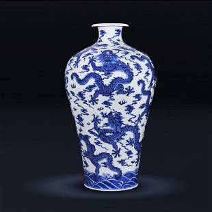 Blue and white floral plum vase with dragon motif