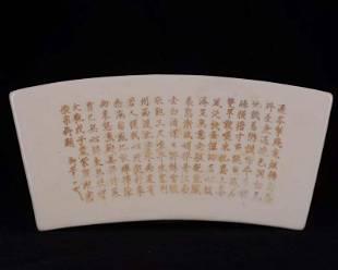 Ding kiln white glaze engraved pillow