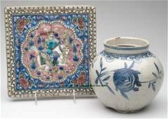 1500 ASIAN CERAMICS LOT OF TWO consisting of a glaze