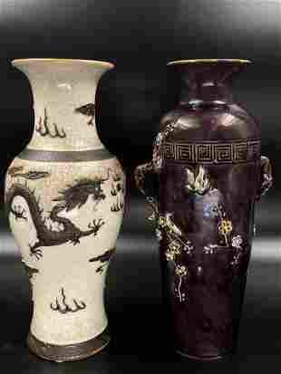 A ge type dragon vase, a purple glaze vase.