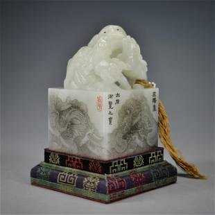 A Carved Tianhuang Beast Seal Qing Dynasty