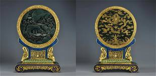 A Spinach Green Jade Inlaid Table Screen Qing Dynasty