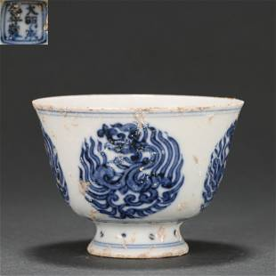 A Blue and White Medallion Cup Qing Dynasty