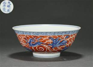 An Underglaze Blue and Iron Red Beast Bowl Qing Dynasty