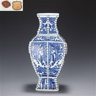 A Blue and White Vase Qing Dynasty