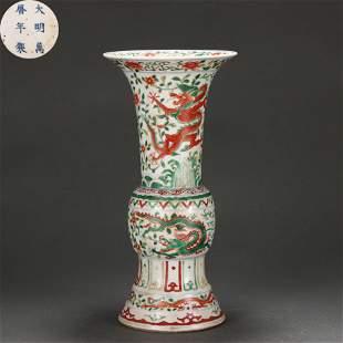 A Famille Verte Dragon Beaker Vase Ming Dynasty