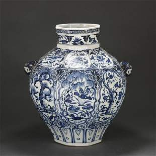 A Blue and White Landscape Jar Ming Dynasty