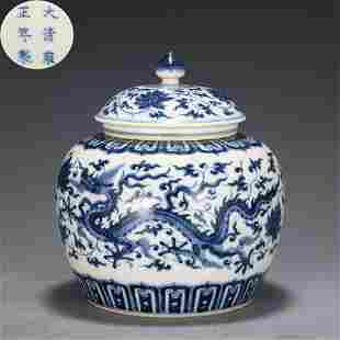 A Blue and White Dragon Jar with Cover Qing Dynasty