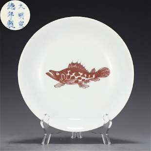 A Copper Red Carp Plate Qing Dynasty