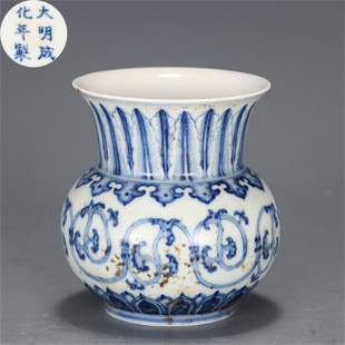 A Blue and White Banana Leaves Spitton Qing Dynasty