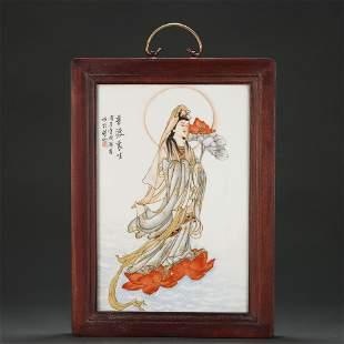 A Famille Rose Guanyin Porcelain Panel Qing Dynasty