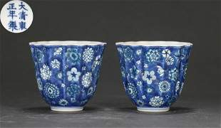 Pair Blue and White Floral Cups Qing Dynasty