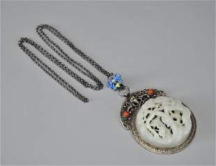 A Carved White Jade Inlaid Pendant Qing Dynasty