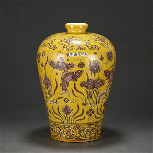 A Yellow Ground and Copper Red Lotus Pond Vase Ming