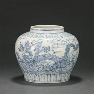 A Blue and White Dragon Jar Ming Dynasty
