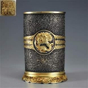 A Silver Gilt Brushpot Qing Dynasty