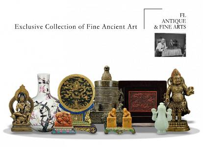Exclusive Collection of Fine Ancient Art