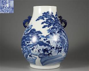 A Blue and White Hundred Deers Zun Vase Qianlong Period