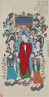 A Chinese Scroll Painting By Zhang Daqian P25N1918