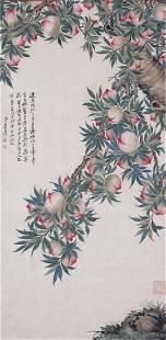 A Chinese Scroll Painting By Zhang Daqian P2018N1912