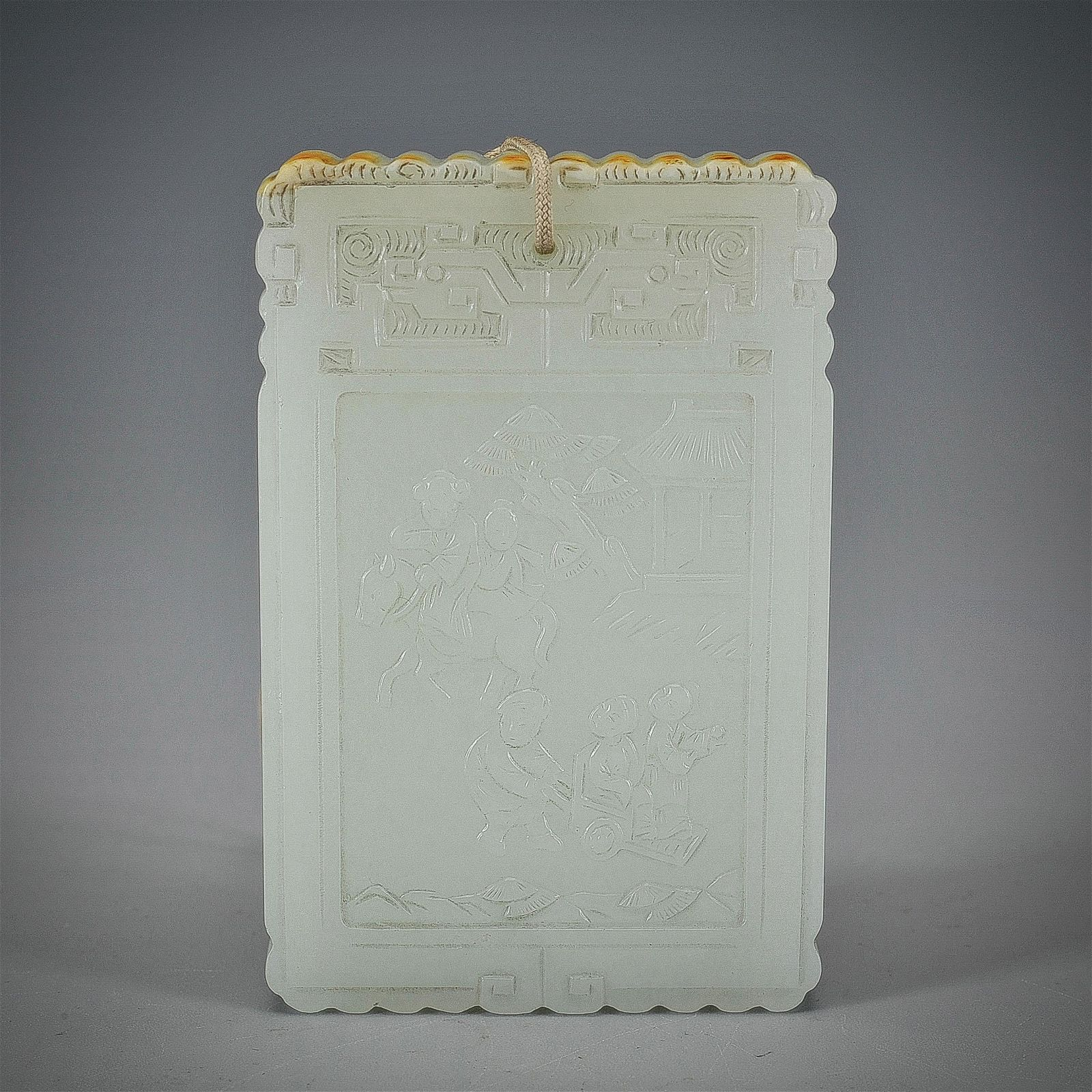 A Carved White Jade Panel Qing Dynasty